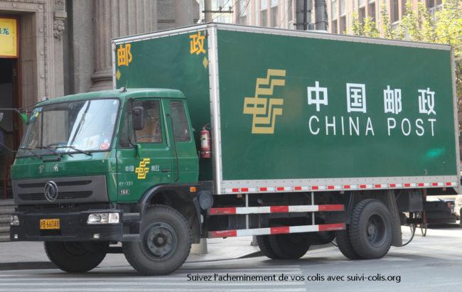 suivre ses colis china post